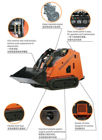 mini skid steer machine loader.png